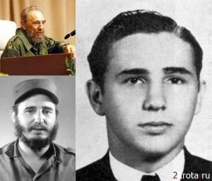 Фидель Алехандро Кастро Рус