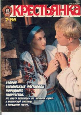 krestyanka86