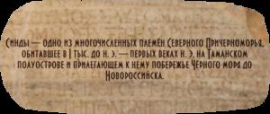 gorgippiya1