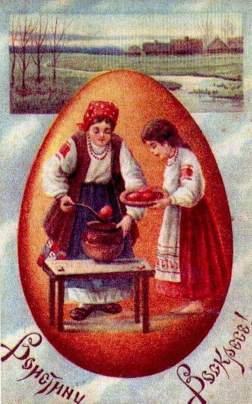 Пасха в старинных открытках