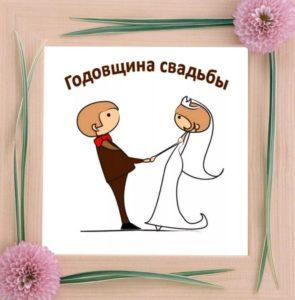 pozdravleniya-1