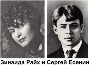 sergeya-esenina-o-lyubvi