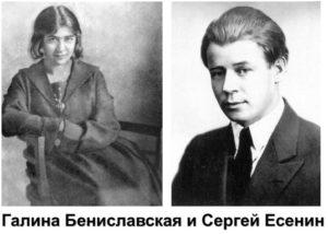 stihi-sergeya-esenina-lyubvi
