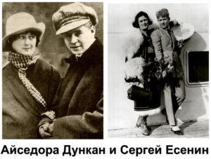stihi-sergeya-esenina-o-lyubvi
