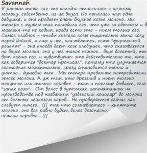 comment-1