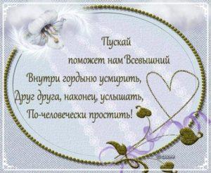 proshhennoe-voskresene-3
