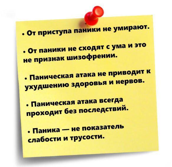 pravila_ataki