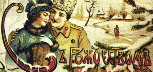 Korotkiye-Rozhdestvenskiye-stikhi