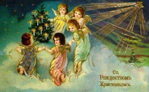 Pravoslavnyye-stikhi-na-Rozhdestvo