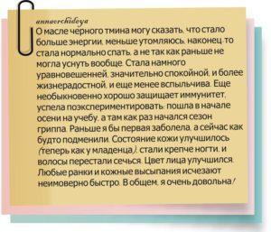 Otzyvy-pokupateley
