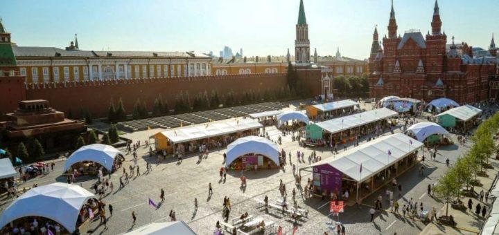 knizhnyy-festival-Krasnaya-ploshchad